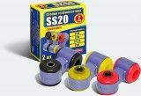 Стойки стабилизатора SS20