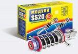 Модули SS20 Шоссе