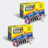 Комплекты подвески SS20 Racing-СПОРТ