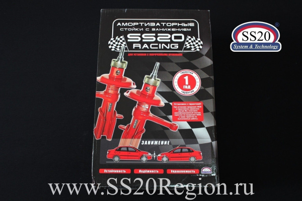 Стойки передней подвески SS20 Racing-КОМФОРТ -50мм (с занижением) для а/м ВАЗ 2113-15