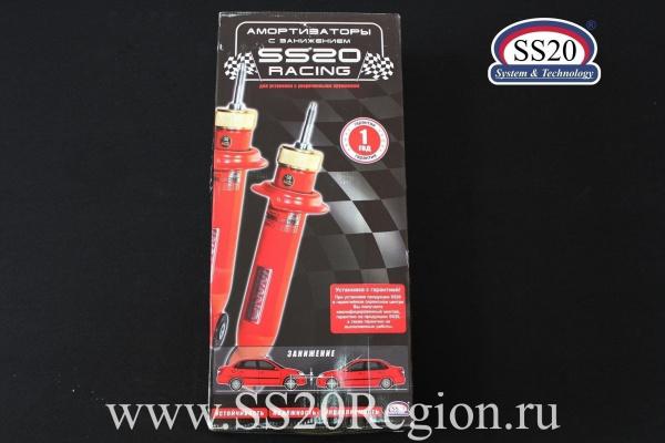 Амортизаторы задней подвески SS20 Racing-КОМФОРТ -30мм (с занижением) для а/м ВАЗ 2113-15
