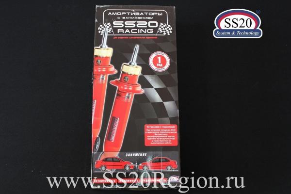 Амортизаторы задней подвески SS20 Racing-СПОРТ -30мм (с занижением) для а/м ЛАДА ГРАНТА