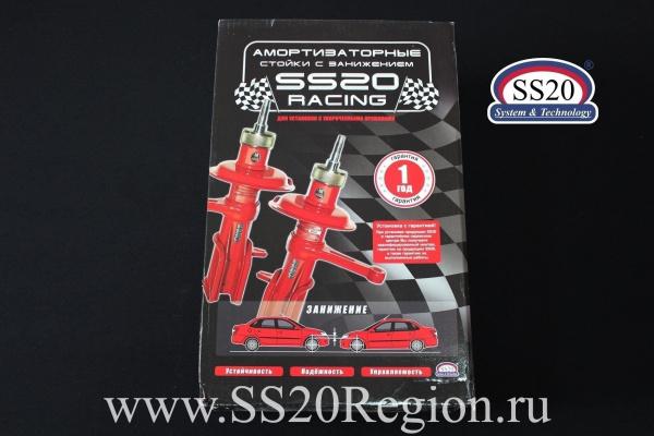 Стойки передней подвески SS20 Racing-КОМФОРТ -30мм (с занижением) для а/м ЛАДА КАЛИНА II