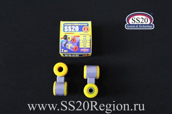 Стойки стабилизатора с полиуретановыми втулками SS20 КОМФОРТ для а/м ВАЗ 2110-12