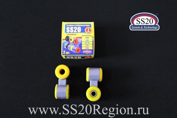 Стойки стабилизатора с полиуретановыми втулками SS20 КОМФОРТ для а/м ЛАДА ПРИОРА