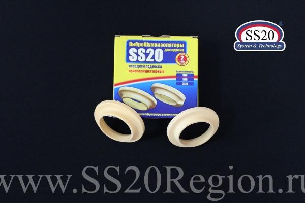 Виброшумоизоляторы передних стоек SS20 (верхние)