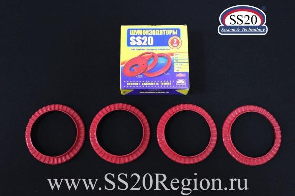 Шумоизоляторы передней подвески SS20  (4 шт.)