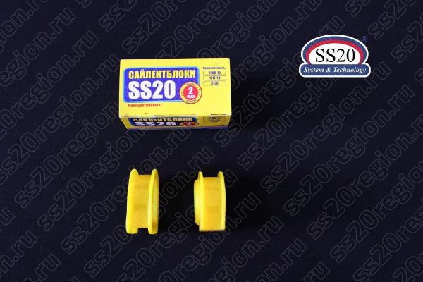Опора рулевого механизма SS20