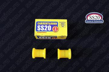 Подушки стабилизатора переднего 22мм SS20 КОМФОРТ (комплектация НОРМА) для а/м ЛАДА КАЛИНА 2