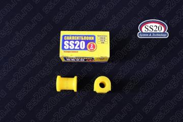 Подушка штанги стабилизатора SS20 22мм